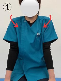 肩甲骨運動4